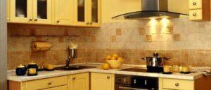 дизайн кухни 5.5 кв м фото 30