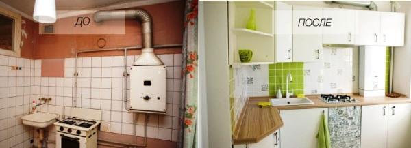 Ремонт кухни с колонкой в хрущевке фото до и после 6 кв.м