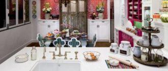 кухня в стиле эклектика